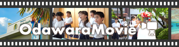 Odawara-movie